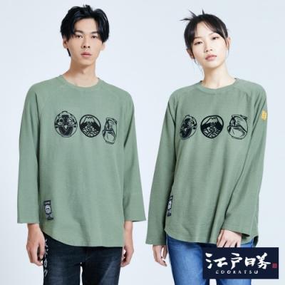 EDO KATSU江戶勝 不倒翁長版薄長袖T恤-中性-灰綠色