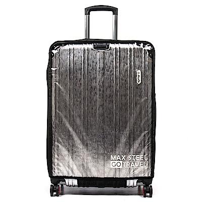 Aaronation -  25 - 26 吋MAX STELL 加大行李箱保護套