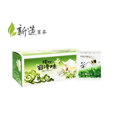 【新造茗茶】精選茉香綠茶極品袋茶包 (30入/盒)