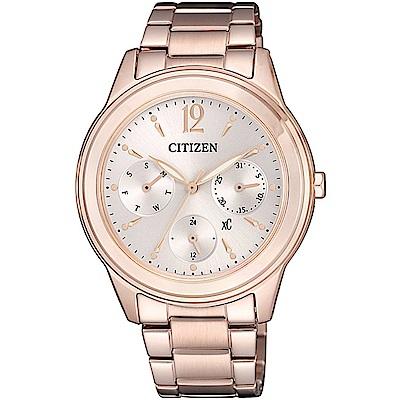 CITIZEN 星辰XC 限量光動能浪漫不鏽鋼腕錶-雙色36.5mmFD2064-59A