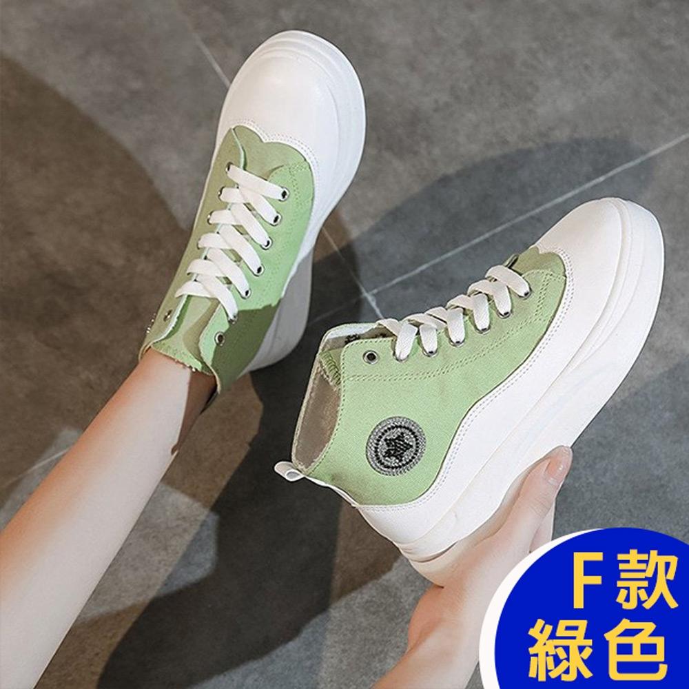 [韓國KW美鞋館]-(預購)瞬好穿接地氣鞋組合休閒鞋老爹鞋運動鞋厚底鞋 (F款-綠)
