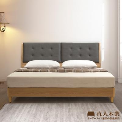 日本直人木業-LIVE生活收納床組-5尺標準雙人