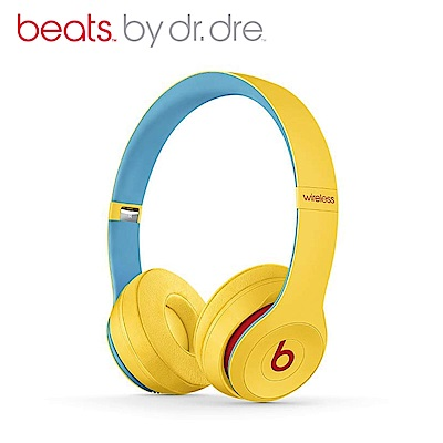 Beats Solo3 Wireless Club Collection 藍牙耳機