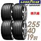【固特異】F1 SuperSport 濕地操控輪胎_四入組_255/40/19(F1SS) product thumbnail 2
