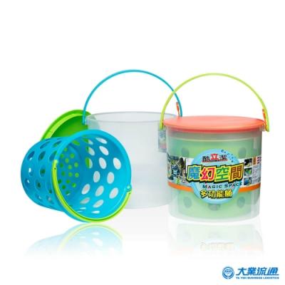 【酷立潔】多功能洗車桶6件組-水管置放孔 自助洗車 置物收納