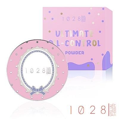 1028 超吸油蜜粉餅 亞洲限量包裝版