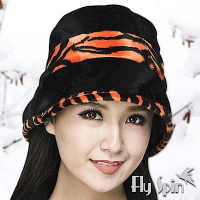 FLYSPIN 女款豹紋潮時尚防風漁夫冬帽