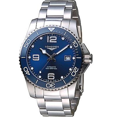 LONGINES浪琴征服者系列陶瓷潛水機械錶(L37814966)-藍/41mm