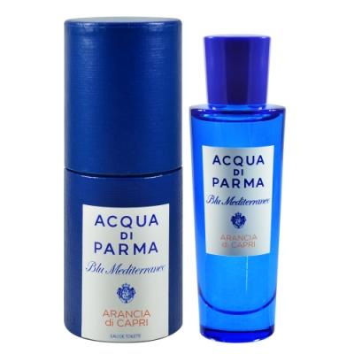 Acqua di Parma 藍色地中海系列-卡普里島橙淡香水 30ml