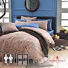 MONTAGUT-公爵的金桔茶-260織紗精梳棉-兩用被床包四件組(褐色-雙人)