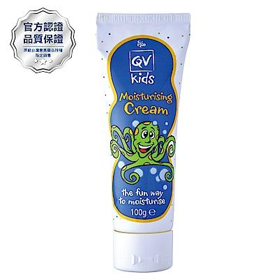 官方授權★Ego意高 QV兒童專用舒敏照護乳霜100g