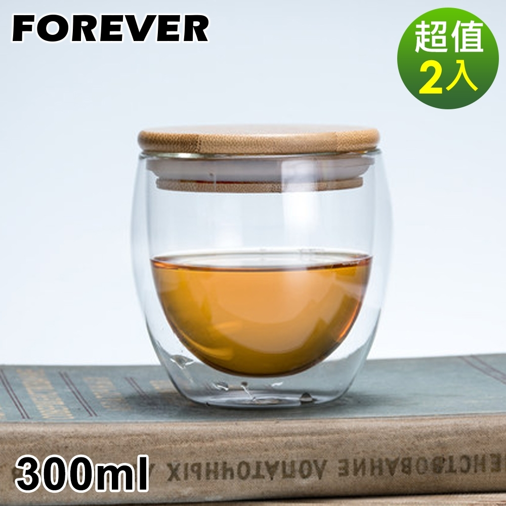 日本FOREVER 耐熱玻璃雙層杯/咖啡對杯組300ML(附木蓋)