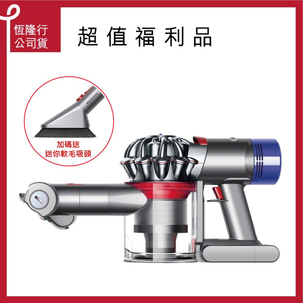 【福利品】Dyson V7 Trigger HH11 手持吸塵器
