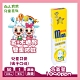 白人兒童牙膏50g (橘子) (1090ppm) product thumbnail 1