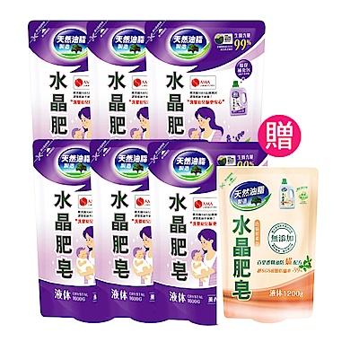南僑水晶洗衣液体皂1600g x6包/箱-薰衣馬鞭草加贈1.2kg輕柔防蹣補充包