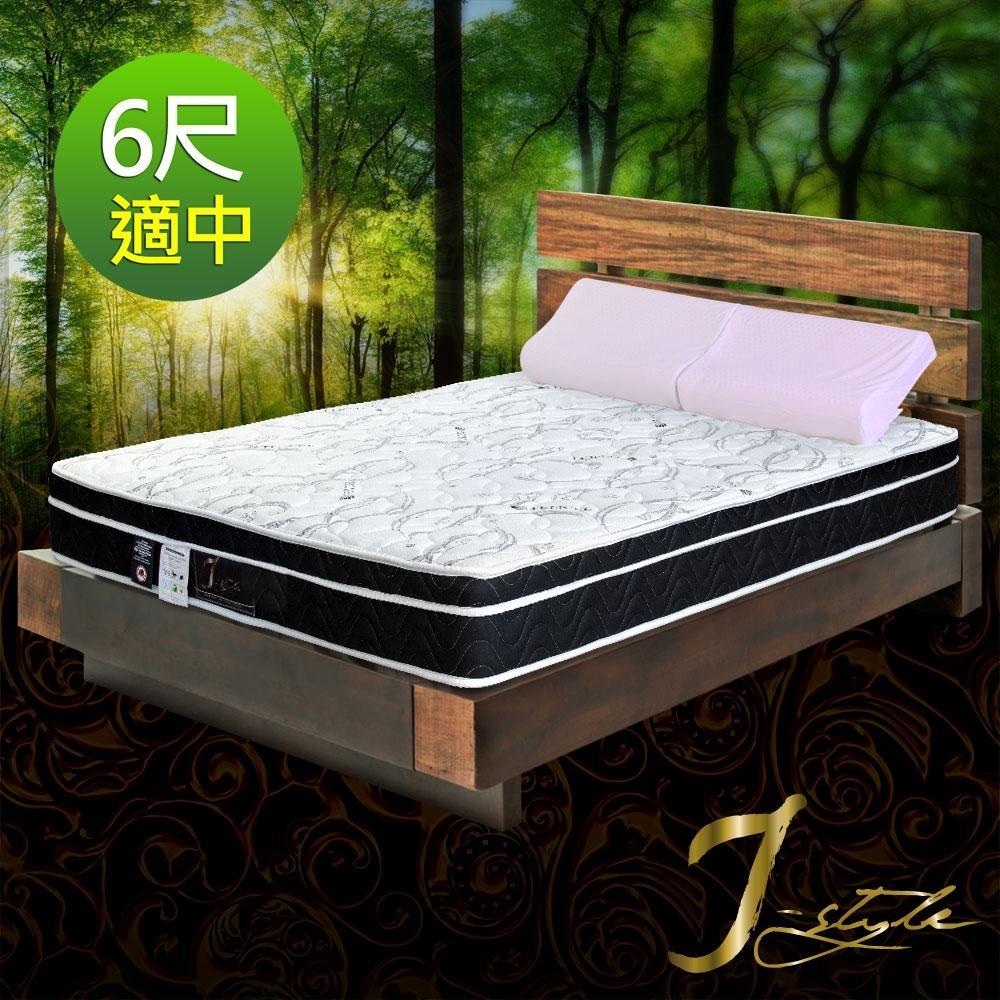 J-style婕絲黛  三線舒眠系列-天絲乳膠獨立筒床墊 雙人加大6x6.2尺