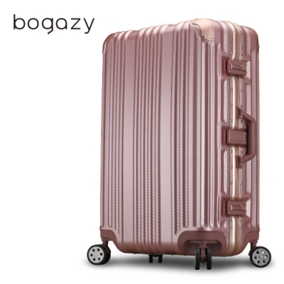Bogazy 星球旅者 26吋PC鋁框霧面行李箱(玫瑰金)