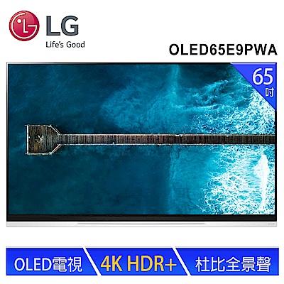 【預購商品】LG樂金  65型OLED 4K物聯網電視 OLED65E9PWAOLED