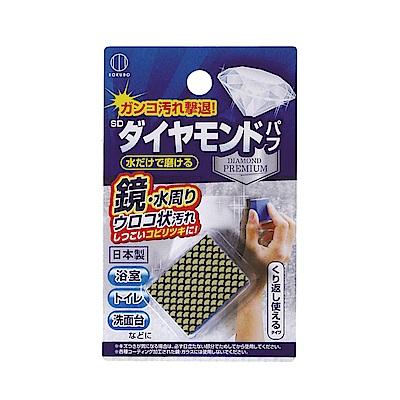 KOKUBO小久保 鑽石玻璃/鏡面清潔海綿