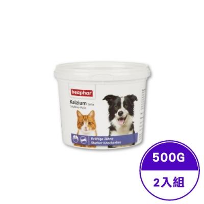 Beaphar樂透-犬貓愛麗絲高鈣 500g(2入組)