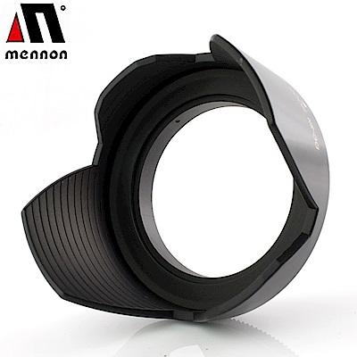 Mennon美儂蓮花瓣型螺牙72mm遮光罩螺紋72mm太陽罩lens hood螺口遮陽罩DCsn-72(內裡消光啞紋)