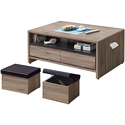 綠活居 奧卡時尚4.2尺木紋大茶几(附贈收納椅凳二張)-126x60x49.2cm免組