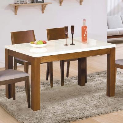H&D 喬伊柚木色石面餐桌
