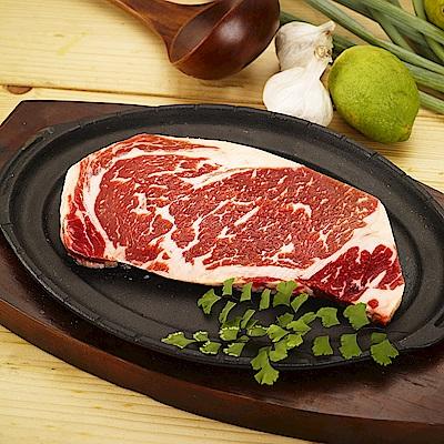 任-【美福】美國特選級肋眼沙朗牛排(200g/片)