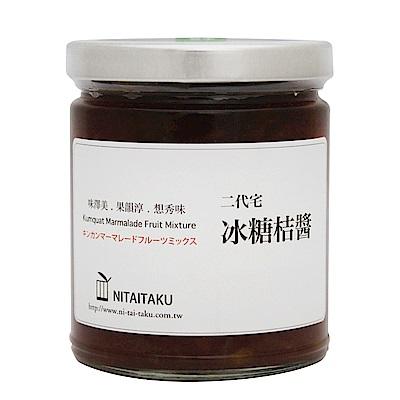 二代宅 台灣本產冰糖桔醬(340g)