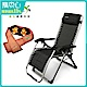 Concern 康生 無重力休閒躺椅+4D仿真人肩頸揉捏按摩披肩 product thumbnail 2