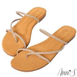 Ann'S水洗牛皮小羊皮平底涼拖鞋