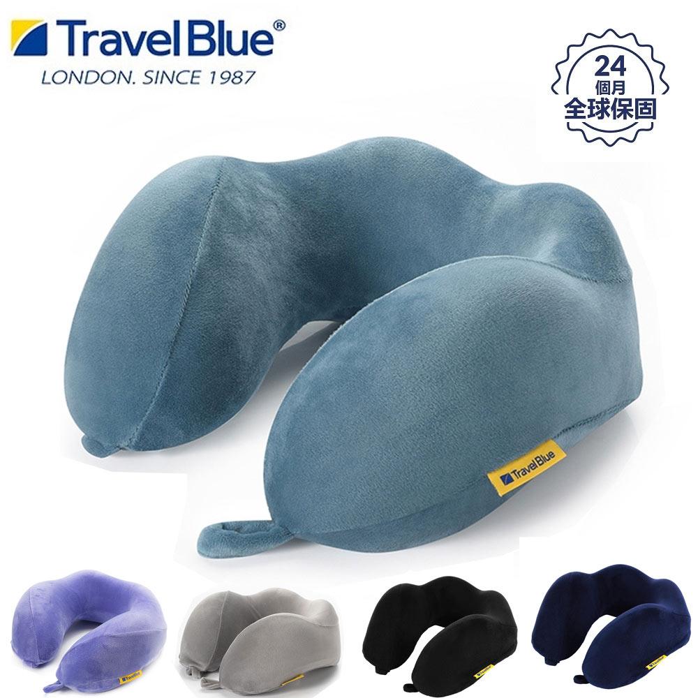 【 Travel Blue藍旅】 寧靜頸枕 U型枕 記憶棉頸枕  多色可選
