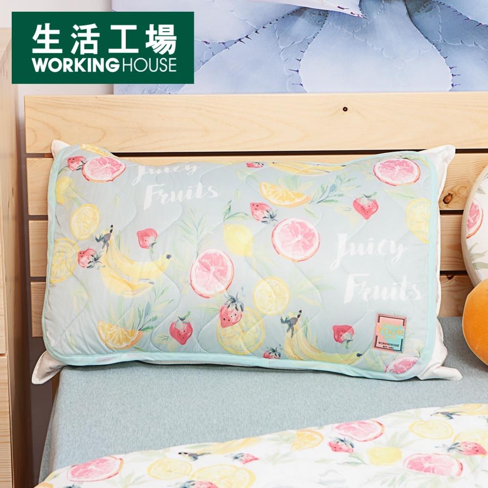 【品牌週全館8折起-生活工場】沁甜果舞涼感枕頭墊2入組-綠