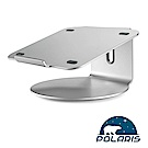 Polaris 旋轉式 鋁合金 筆電架 17吋(含)以下適用