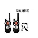 Motorola 摩托羅拉 免執照無線電對講機 TLKR K9 雙支簡配組