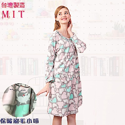 睡衣 慵懶小貓 超細刷毛長袖連身睡衣居家服-台灣製造(R 75219 - 6 )蕾妮塔塔