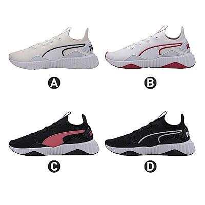 [時時樂限定]PUMA-Defy New Core Wn's 女性訓練運動鞋(多色可選)