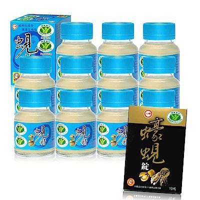 台糖 原味蜆精(62ml/瓶)x48瓶(贈蠔蜆錠10錠便利包x1入)