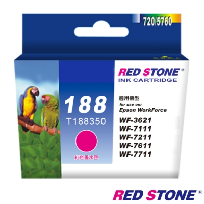 RED STONE for EPSON NO.188/T188350墨水匣(紅色)