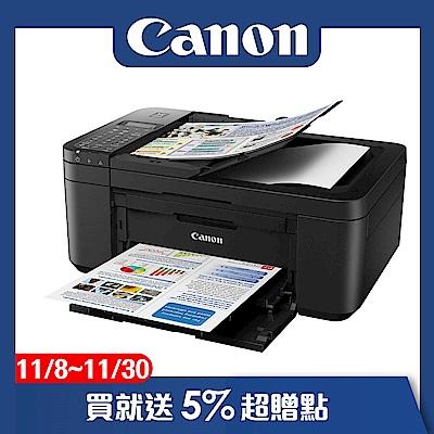 (買就送5%超贈點)Canon PIXMA TR4570 傳真多功能相片複合機