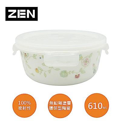 Zen Cook蜜雪兒陶瓷微波盒 圓 610ml
