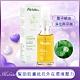 蜜葳特 墨子草油 50ml Melvita product thumbnail 1