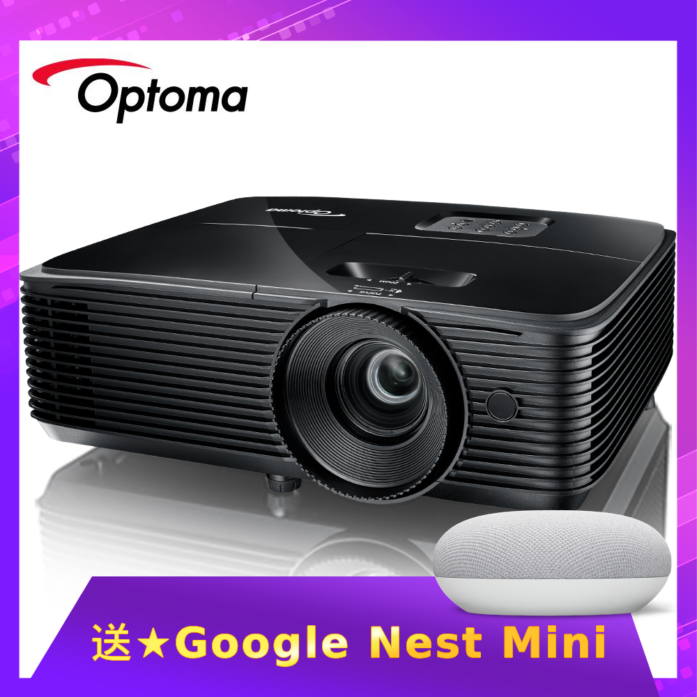 [停課不停學]Optoma W335 WXGA多功能投影機★限量送Google Nest Mini 智慧音箱