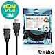 aibo HDMI 1.4版 A公-A公 高畫質3D影像傳輸線-3M product thumbnail 1