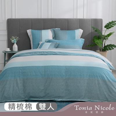 Tonia Nicole東妮寢飾 尼羅河之詩環保印染100%精梳棉兩用被床包組(雙人)