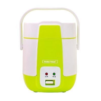蒸幫手多功能隨行小電鍋BHR-120(清新綠)