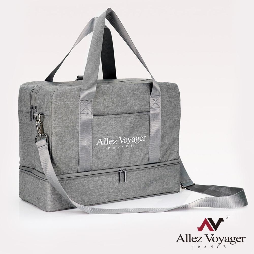 【奧莉薇閣】旅行袋 運動包 行李收納袋 側背包 斜背包 方形大容量(柔霧灰)
