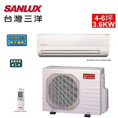 台灣三洋SANLUX 5-7坪精品變頻一對一冷暖SAE-36V7/SAC-36V7