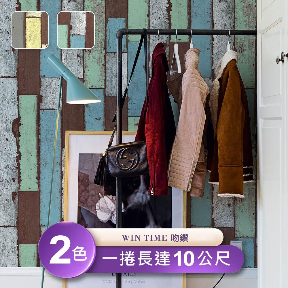 【Win time 吻鑽】台製環保無毒防燃耐熱53X1000cm斑駁彩木壁紙/壁貼1捲
