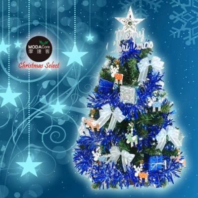 摩達客 繽紛2呎/2尺(60cm)經典裝飾綠色聖誕樹(藍銀木質麋鹿系)